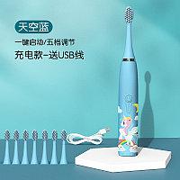 Зубная электрическая щетка детская Единорог с usb зарядкой