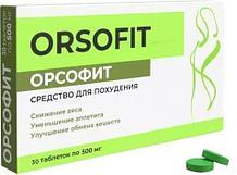 Orsofit (Орсофит)