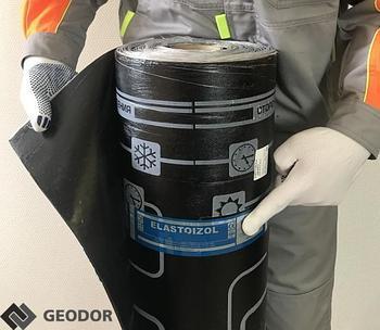Эластоизол Проф ЭКП -4,5 (аналог Унифлекса и Техноэласта ЭКП)