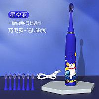 Детская зубная щетка электрическая Умка