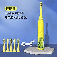 Зубная электрическая щетка детская Крокодил с usb зарядкой