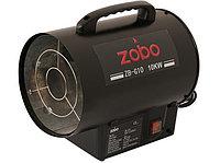 Magnetta, ZB-G10, Газовый нагреватель, 10 кВт