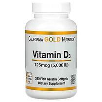 California Gold Nutrition, витамин D3, 125 мкг (5000 МЕ), 360 капсул из рыбьего желатина