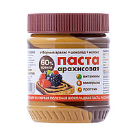Арахисовая паста АЗБУКА ПРОДУКТОВ ЭКСТРА шоколадная 340г