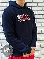 Худи с капюш Usa америка темно син