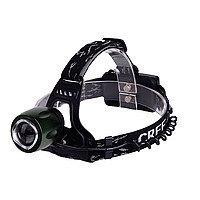 Фонарь налобный CREE T6 LED