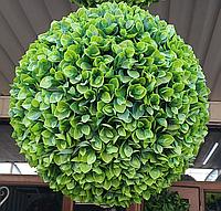 Искусственный самшит, шар (дерево любви) без кашпо, D 40 см, фото 1