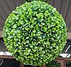 Искусственный самшит, шар (дерево любви) без кашпо, D 50 см