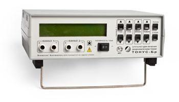 Аппарат электрохирургический высокочастотный ЭХВЧ-350-01