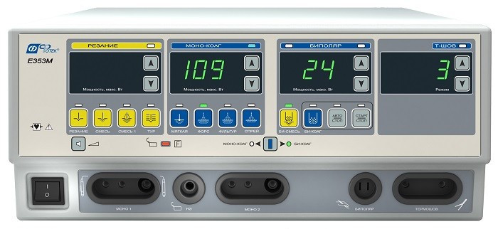 Аппарат электрохирургический высокочастотный с аргонусиленной коагуляцией ЭХВЧа -140-02