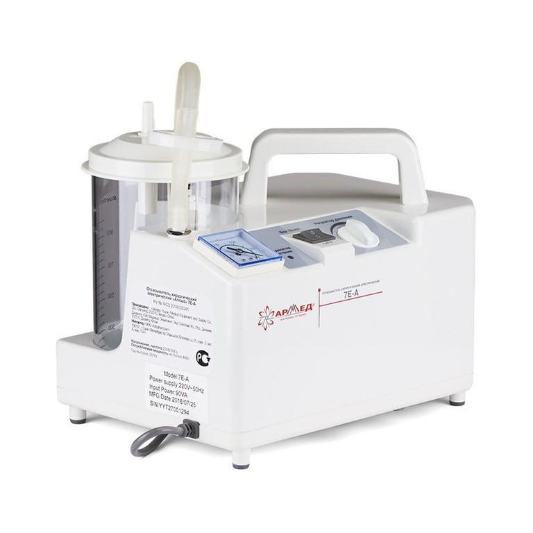 Отсасыватель хирургический 7Е-А портативный