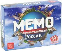 """Игра Мемо """"Достопримечательности России"""" (50 карточек)"""