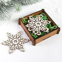 Фигурки для декорирования «Новогодние подвески. Снежинки»