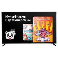 """Телевизор Hyundai H-LED55FU7001, 55"""", 3840x2160, DVB-T/T2/C/S2, HDMI 4, USB 2, Smart TV"""