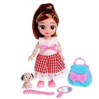 Кукла малышка шарнирная 'Милана' с питомцем и аксессуарами