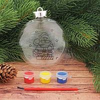 Новогоднее ёлочное украшение под роспись 'Шар с Дедом морозом' шар3x10x11 см + краски