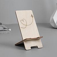 Подставка для телефона 'Самолет и сердечко' 150*70*80, толщина 3мм, цвет бежевый