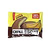 Бисквитное печенье Chikalab - Chika Biscuit (Банановый брауни), 50 г