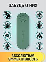 Отпугиватель от насекомых, мышей и крыс