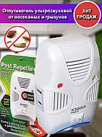 Отпугиватель грызунов и насекомых ультразвуковой Pest Repeller Aid, фото 1
