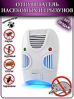 Электромагнитный отпугиватель для дома и дачи, фото 1