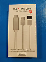 Кабель-адаптер HDTV 2 в 1, переходник с USB на HDMI, папа, HDTV, поддержка 1080P для дисплеев проекторов HDTV