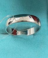 Кольцо серебро ( обручальное). Размер кольца 16,5.