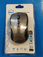 Мышка беспроводная, 1200 DPI