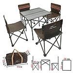 Стол складной со стульями MIMIR-4B1, фото 2