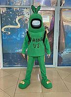 Зеленый AmongUs «Амонг Ас» карнавальный костюм для аниматоров