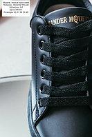 Черные кроссы Alexandеr MQueen