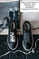 Черные кроссы DoDo