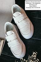 Белые кроссы на двух липучках