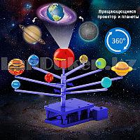 Набор для творчества конструктор солнечной системы с вращающимися планетами проектором Stem planetarium SD 553