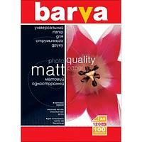 285g А4 20л бумага BARVA PROFI Белый Суперглянец (IP-R285-033)