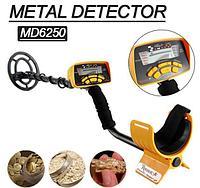 Металлоискатель MD 6250 PRO (ACE250) (6.5 KHz, DD катушка 6.5'' x 9'')