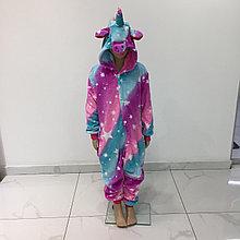 """Пижама кигуруми """"млечный путь"""""""