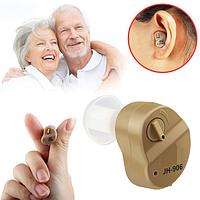 Компактный Усилитель слуха. Чудо-Слух. Слуховой аппарат.