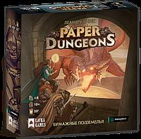 Настольная игра: Бумажные подземелья