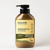 Молочко для тела Ecolatier Бархатная кожа (Цветок кактуса & Авокадо), 400 мл
