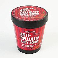 Скраб Антицеллюлитный для тела Красный перец, Сafe Mimi 310 гр