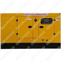 Генератор трехфазный дизельный 50 кВт JF-50