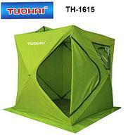 Палатка зимняя TUOHAI TH-1615 {150х150хh165 см}