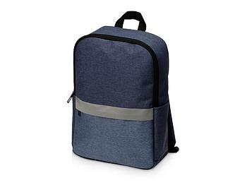 Рюкзак Merit со светоотражающей полосой и отделением для ноутбука 15.6'', синий