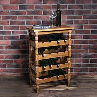 Стеллаж винный 'Классический', 16 бутылок, 85х55х32 см, массив дуба, оттенок светлый дуб