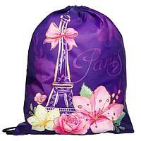 Мешок для обуви 420х340 Calligrata МСО-5С дев «Париж», фиолетовый