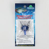 Минеральный распылитель VladOx голубой шарик 22*20*4 мм
