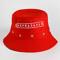 Панама 'НЕнормальная', цвет красный