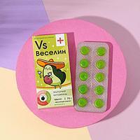 Мыло - таблетки 'Веселин', яблочный смузи, 70 г
