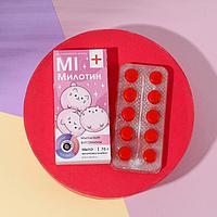 Мыло - таблетки 'Милотин', малиновая улыбка, 70 г